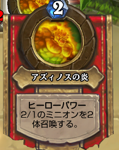 Hearthstone Screenshot 10-23-15 00.47.28