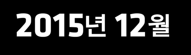 2015-11-14_02h44_47