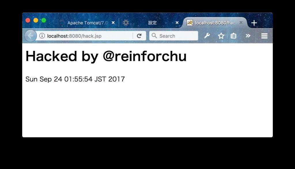 f:id:reinforchu:20170924020048p:plain