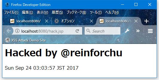 f:id:reinforchu:20170924032029p:plain