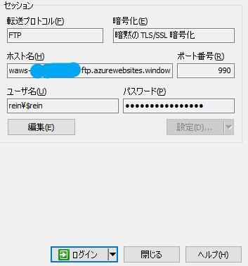 f:id:reinforchu:20181219204330p:plain