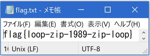f:id:reinforchu:20210907084807p:plain