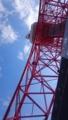 [東京タワー 芝公園 赤羽] 東京タワー
