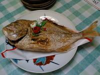 2006年 謹賀新年 鯛の塩焼きね。