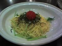 水菜とイクラのペペロンチーノ。