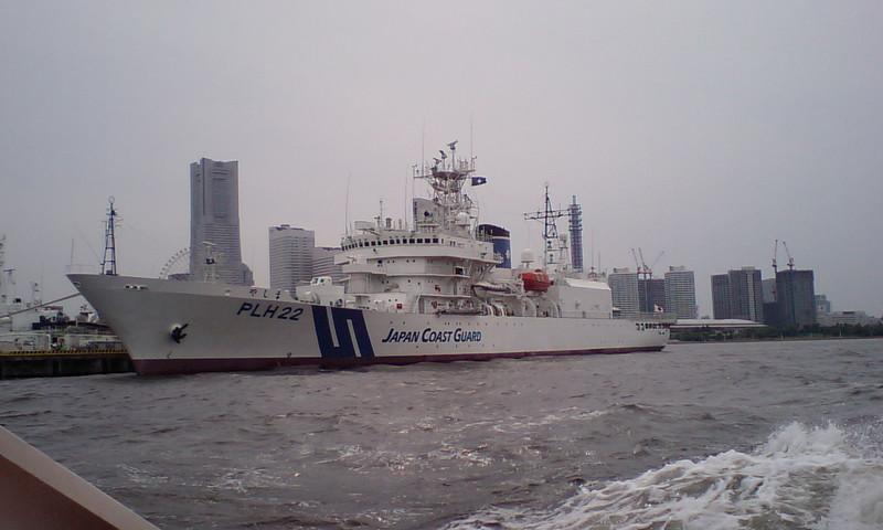 海上保安庁 巡視船