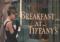 オードリー・ヘップバーン 映画『ティファニーで朝食を』