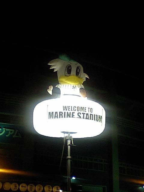 マリンスタジアム正門前の、飾り