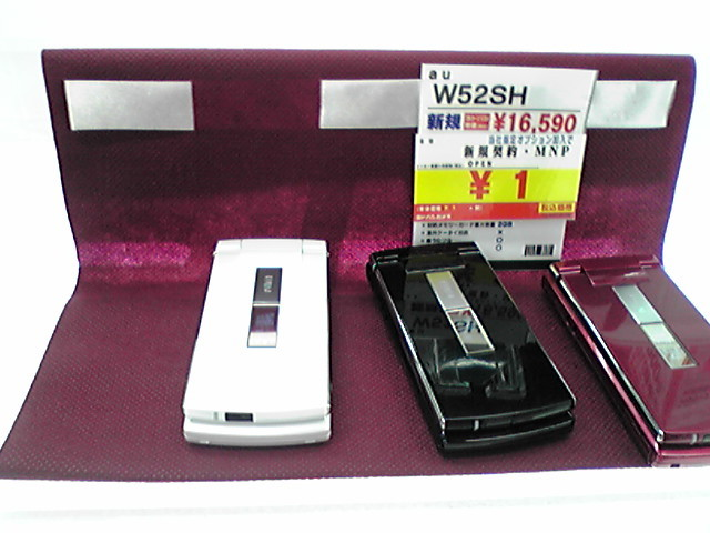 W52SH ヨドバシカメラの展示品