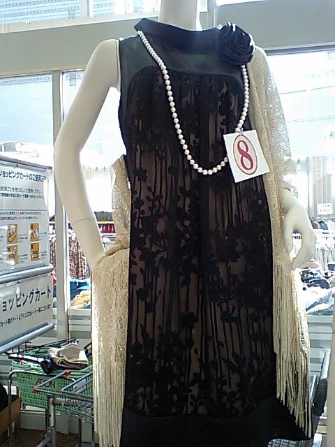 2008年春 ドレス