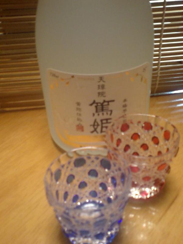 「天璋院 篤姫」と言う、鹿児島の焼酎