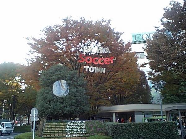 浦和駅前の電飾
