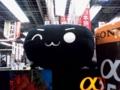 [キャラ] 東芝dynabookのキャラクター・「ぱらちゃん」の黒バージョン
