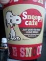 [キャラ]千葉駅の「Snoopy Cafe」のcafé au lait