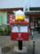 巣鴨郵便局前の郵便ポスト。「すがもん」付いてます