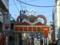 巣鴨 地蔵通商店街