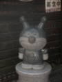 [キャラ]鎌倉で見かけた、ばいきんまんの石像
