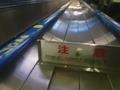 [キャラ][電車]東京駅 エスカレーターで首なしふなっしー発見