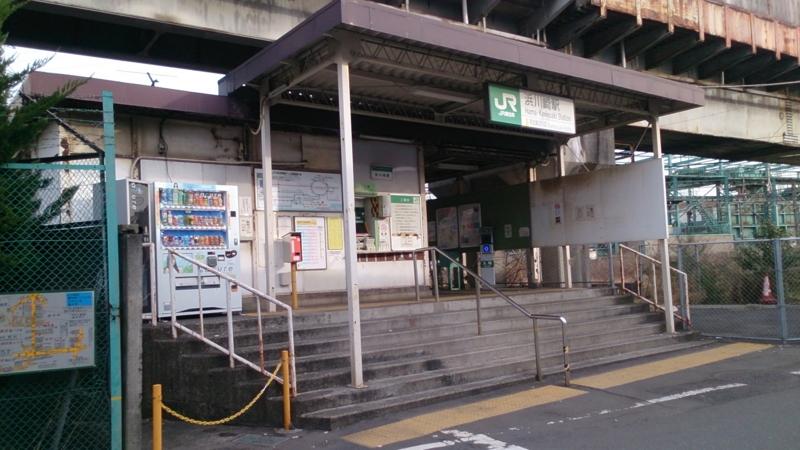 浜川崎駅@JR南武支線