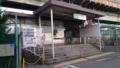 [電車]浜川崎駅@JR南武支線