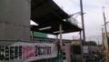 [電車]浜川崎駅@JR鶴見線