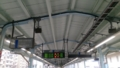 [電車]横須賀駅@JR横須賀線