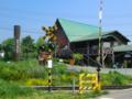 レストラン最高地点@長野県南牧村