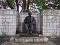 東京大学 初代総長の銅像