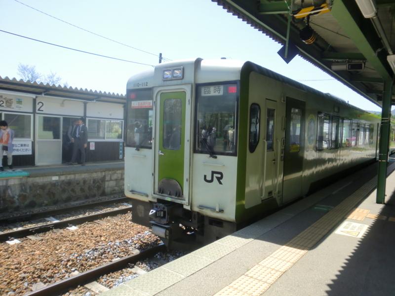 JR小海線 野辺山駅(JR最高地点の駅)