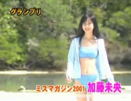 MiOの画像 p1_8