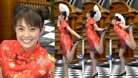 小林麻耶の画像 p1_3