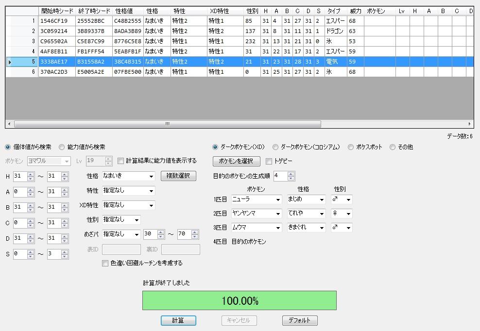 f:id:reiruimairu:20150919113210j:plain