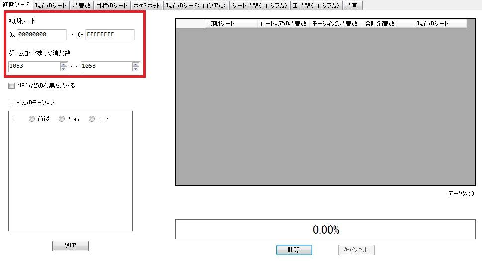f:id:reiruimairu:20150919114126j:plain
