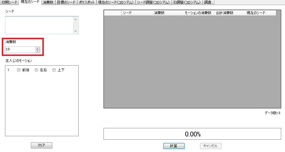 f:id:reiruimairu:20150919115042j:plain
