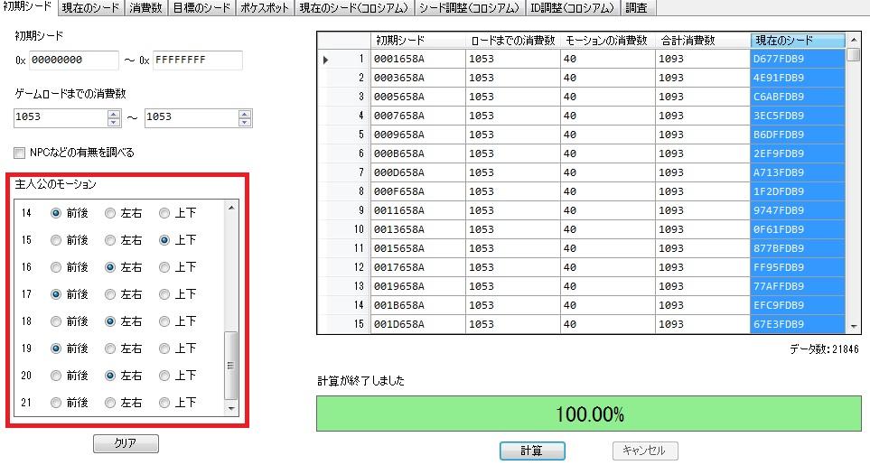 f:id:reiruimairu:20150919121257j:plain