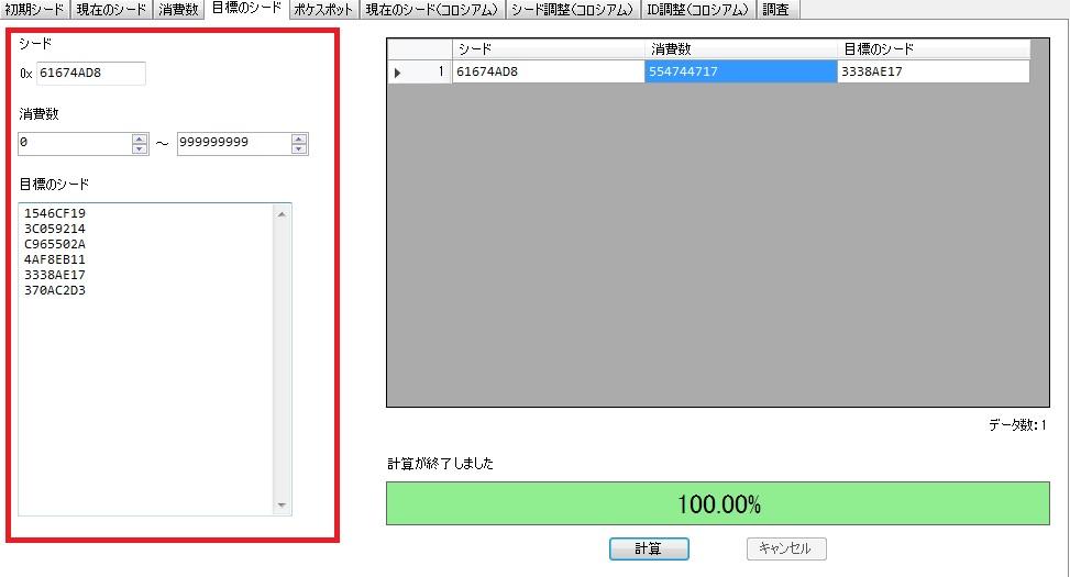 f:id:reiruimairu:20150920022036j:plain
