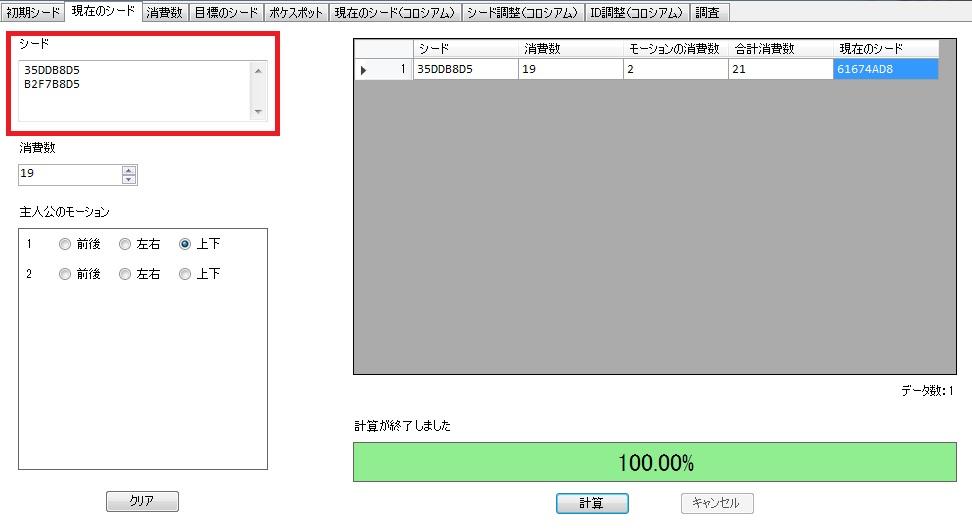 f:id:reiruimairu:20150920022647j:plain