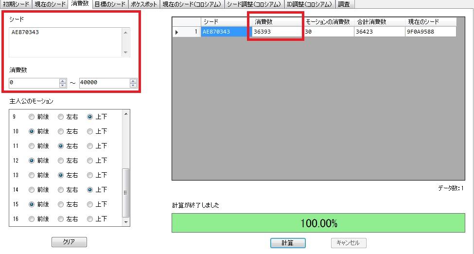 f:id:reiruimairu:20150923141659j:plain