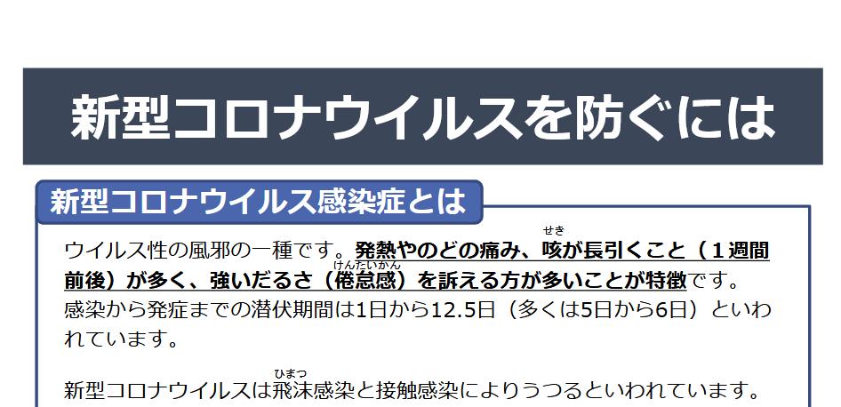 f:id:reishu-takama:20200908172752p:plain