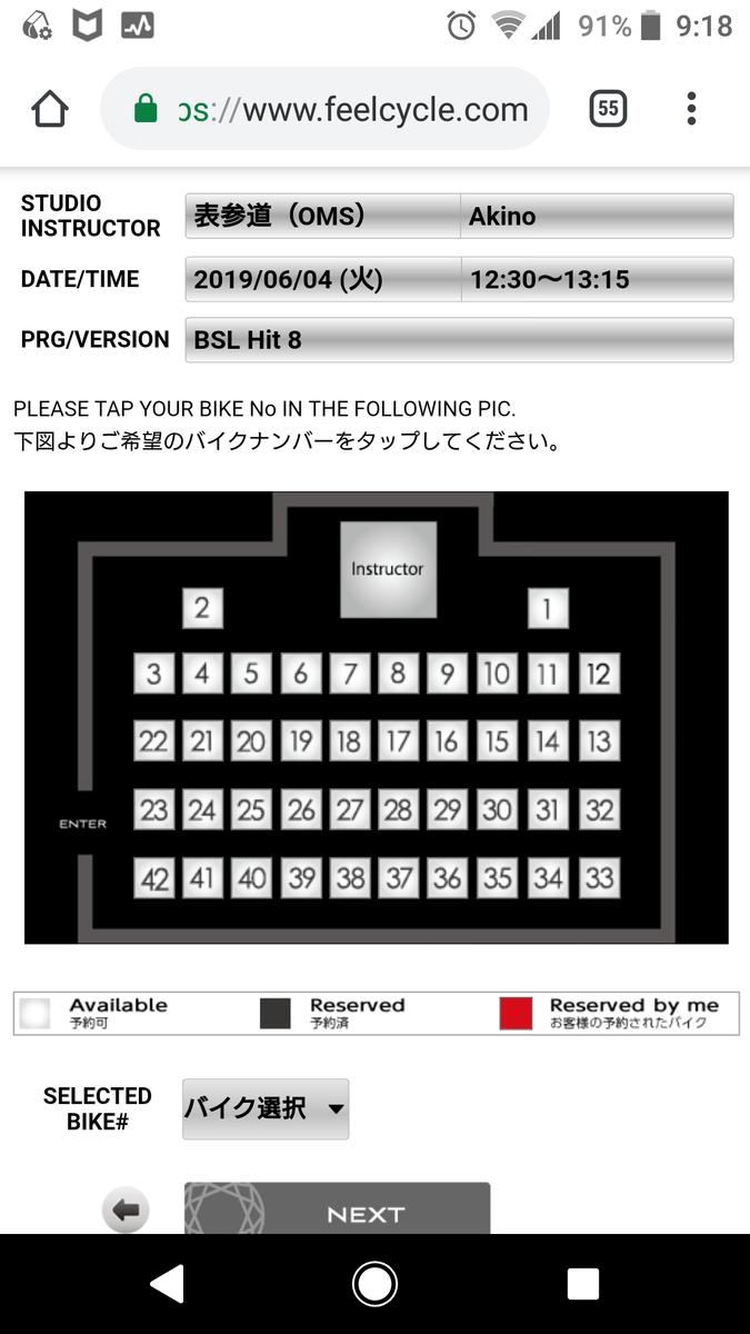 f:id:reiwa-tsuredure:20190601093752p:plain