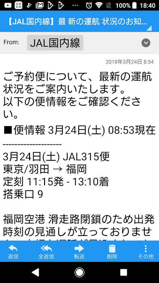 f:id:reiwa-tsuredure:20190924205058p:plain