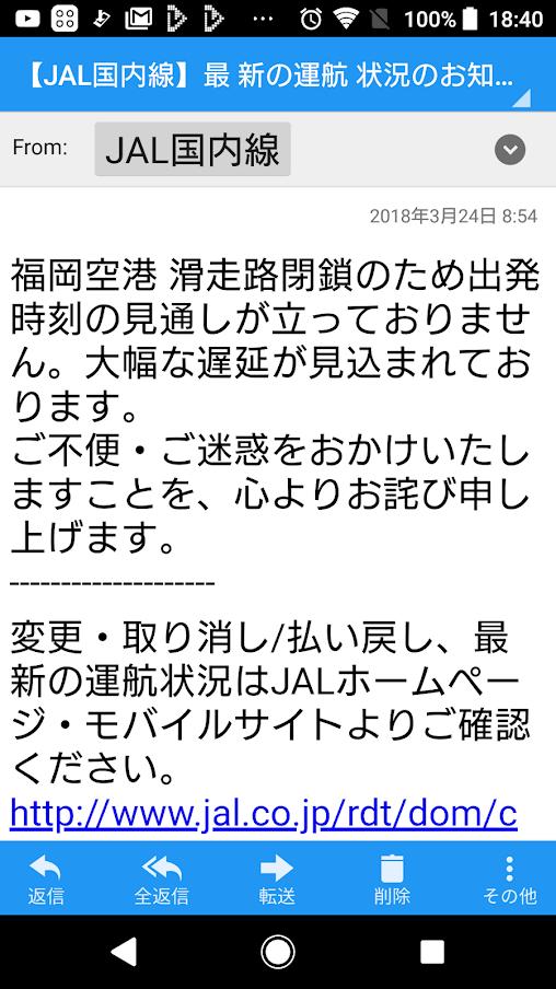 f:id:reiwa-tsuredure:20190924211044p:plain