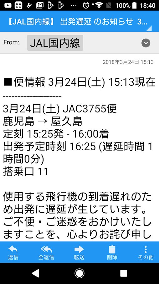 f:id:reiwa-tsuredure:20190924213012p:plain