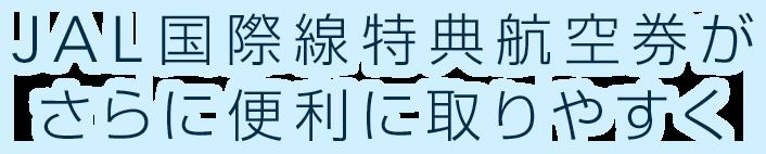 f:id:reiwa-tsuredure:20191125233805p:plain