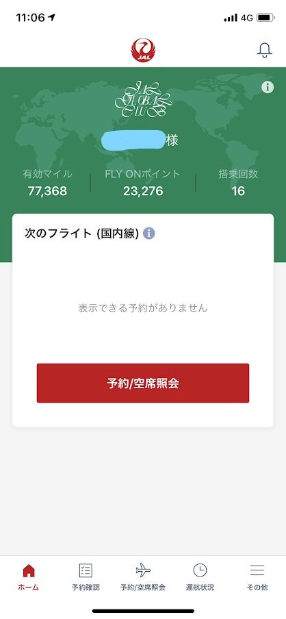 f:id:reiwa-tsuredure:20191224211919j:plain