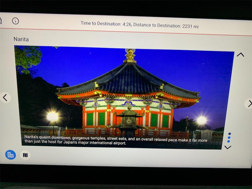 f:id:reiwa-tsuredure:20200121004643j:image