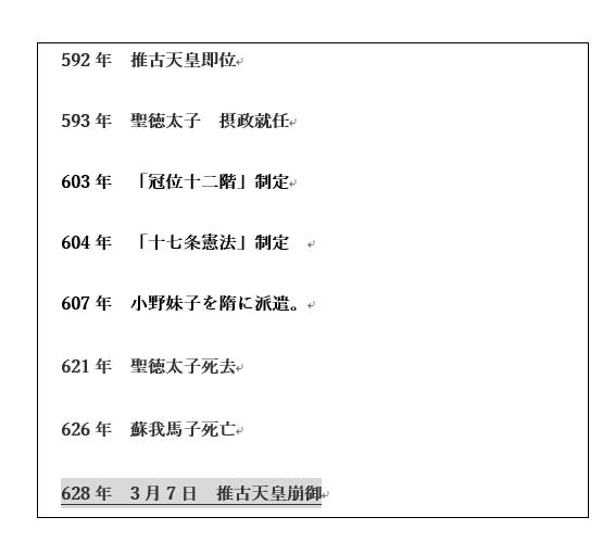 f:id:reiwa00502:20200228175822p:plain