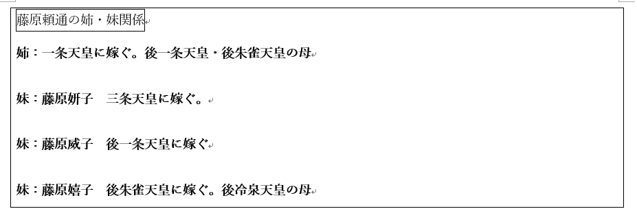 f:id:reiwa00502:20200304192444p:plain