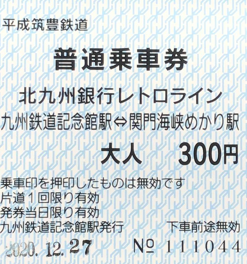 f:id:reiwa00502:20201228012008p:plain