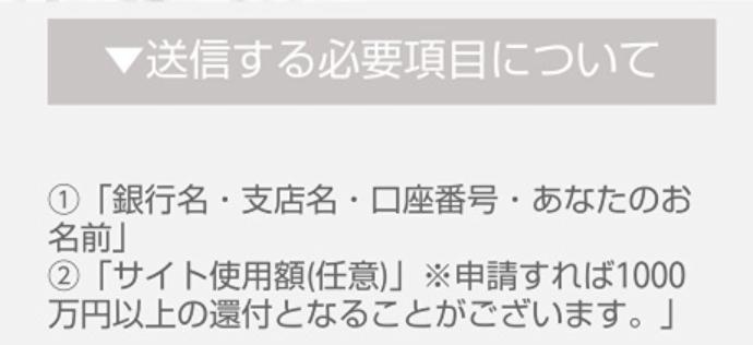 f:id:reiwa00502:20210108191428p:plain